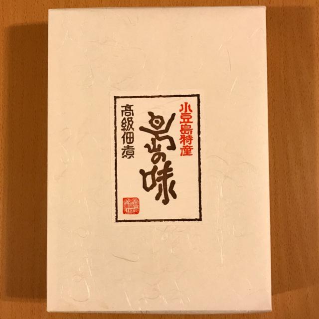 """【国産素材・無添加佃煮】海の幸""""極"""" (100g×3品) 《化粧箱入り・包装》"""