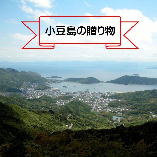 小豆島景色
