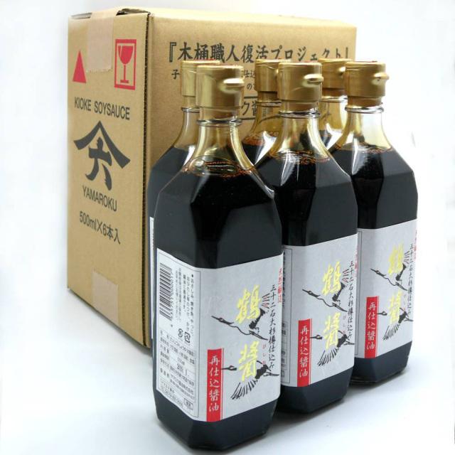 """国産・無添加再仕込み醤油""""鶴醤""""(500ml×6本)"""