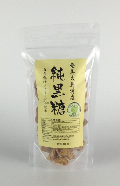 jyunkokuto150