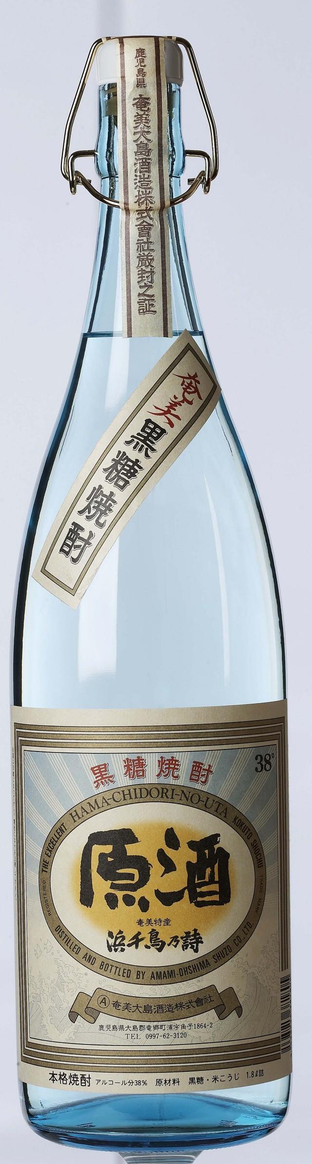 浜千鳥の詩原酒 アンティークボトル 38度 1800ml