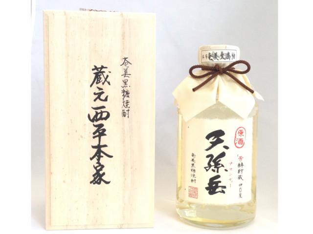 アマンディ原酒紬モデル