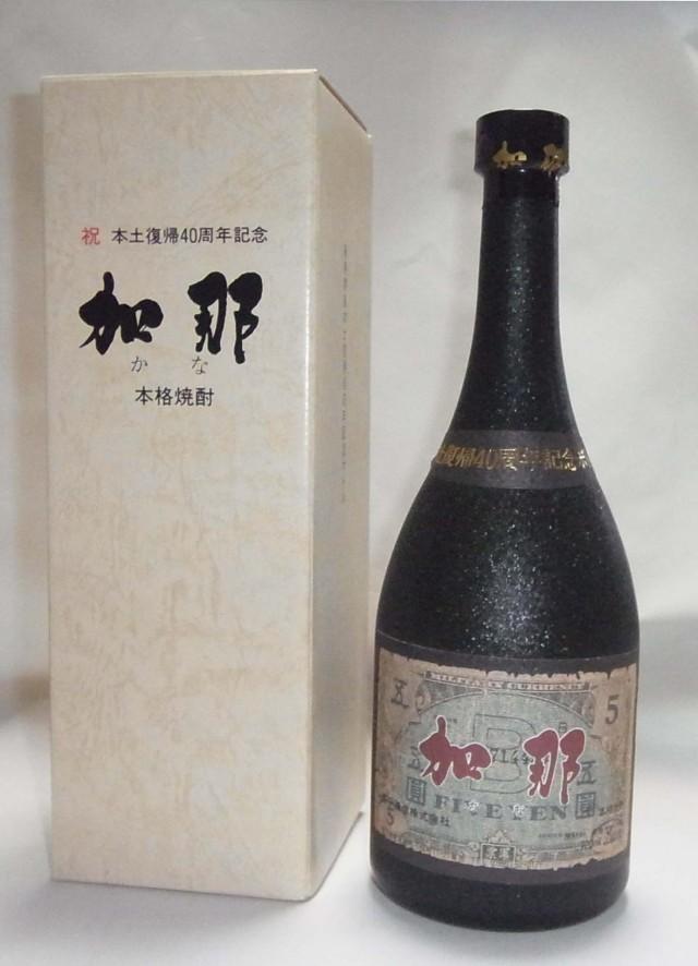 奄美群島本土復帰40周年記念ボトル40度720ml