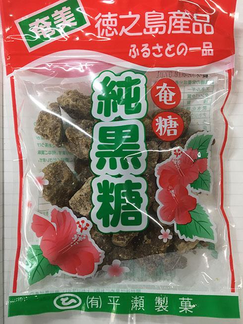 徳之島産固形黒糖120g