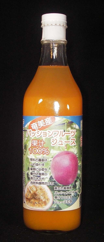 奄美産無添加パッションフルーツジュース果汁100%