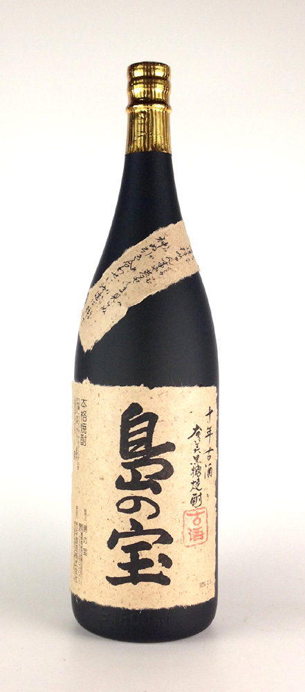 島の宝古酒