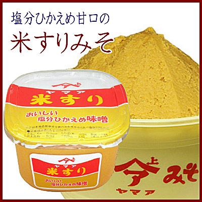 ヤマア 米すりみそ750g(味噌汁用)