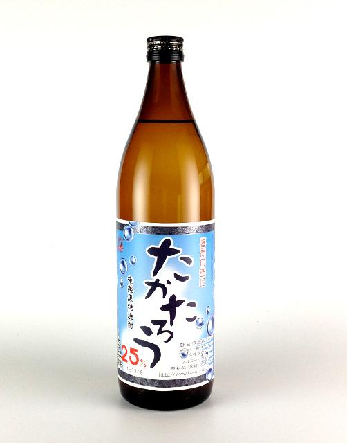 takatarou900
