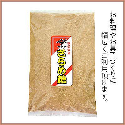 ヤマア ザラメ糖 1kg
