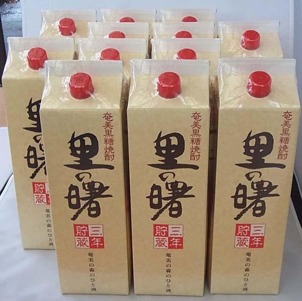 里の曙長期貯蔵紙パック12本セット(送料無料)