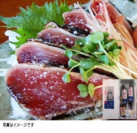 送料無料:完全わら焼き・まさに土佐の味 「龍馬タタキ」2節(約700g)