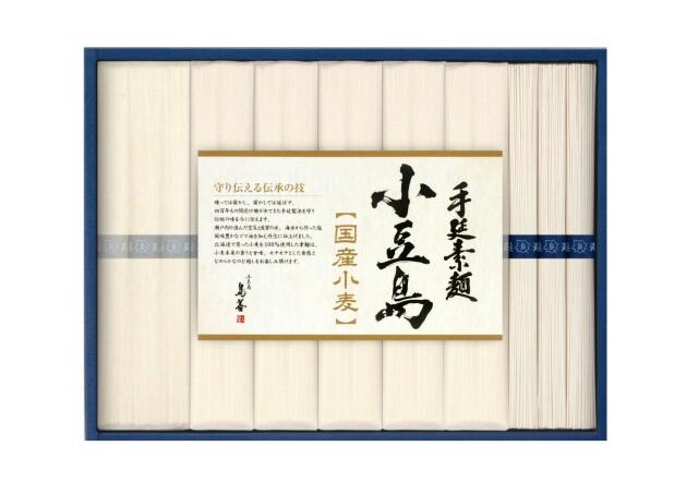 小豆島手延素麺(国産小麦100%)