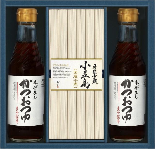 小豆島手延素麺(国産小麦100%) つゆ詰合せ