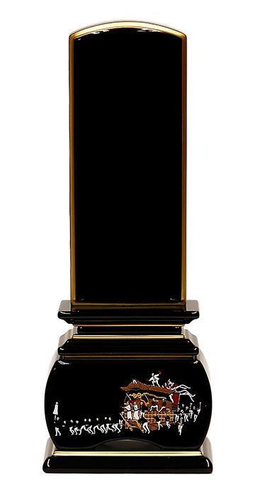 【一名様分の文字入れ代込み 送料無料】 現代的モダンデザイン 【シメノ オリジナル だんじり位牌 4.0寸】