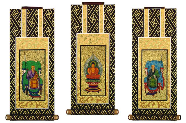 曹洞宗-掛け軸-3幅-画像