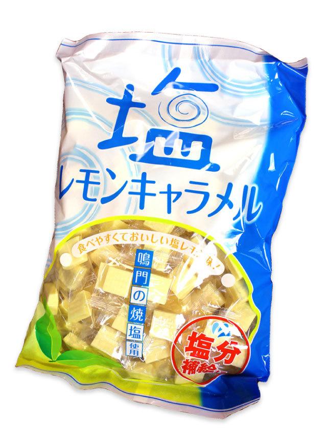 熱中症予防に! 食べやすくておいしい 塩レモンキャラメル 1kg入り