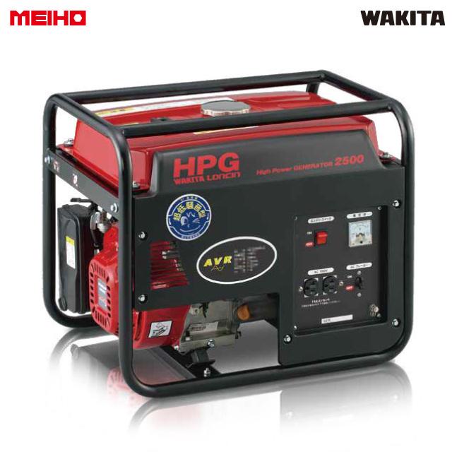 長時間運転と安定した出力電圧を両立! MEIHO HPG2500