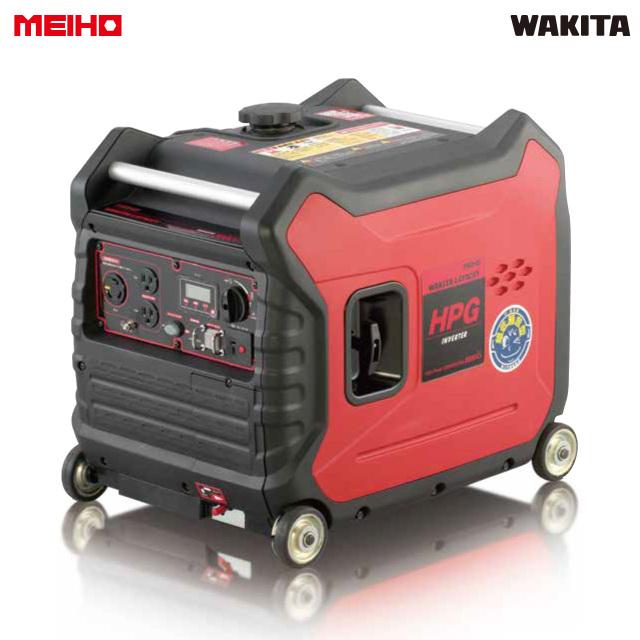 3kwの高出力インバーター発電機ながら超低騒音発電機 MEIHO HPG3000iS