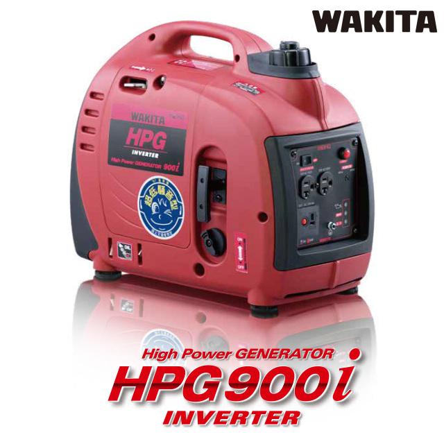 小型・軽量、低騒音のインバータ発電機 MEIHO HPG900i