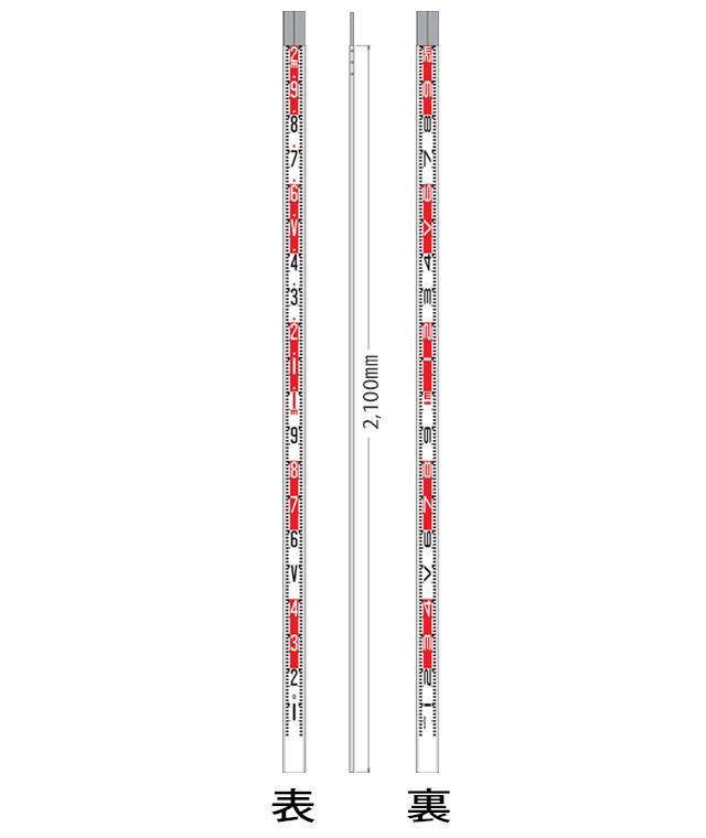 道路横断測定ロッド 2.1m横竿A