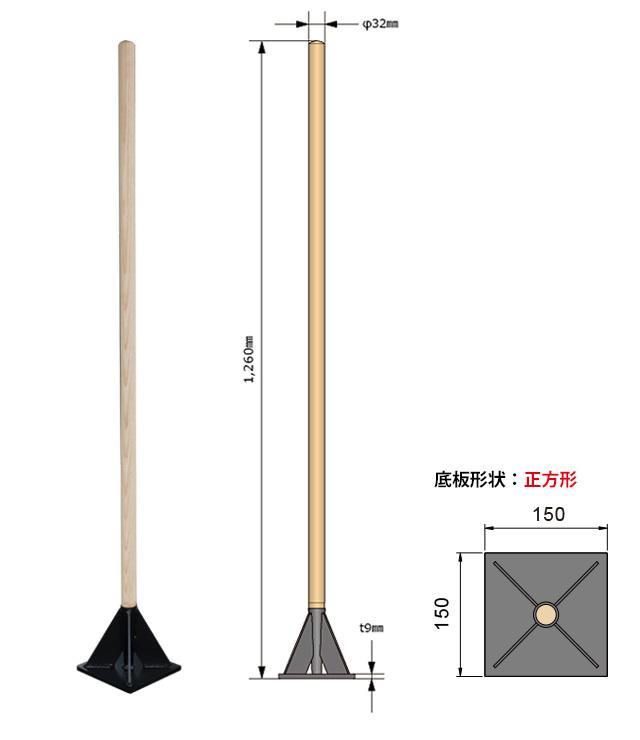 木柄タンパ 正方形タイプ