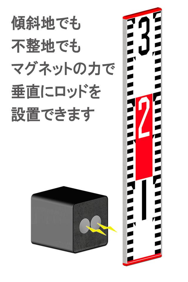 マグネット式ロッド立て 磁立くん 50cmタイプ
