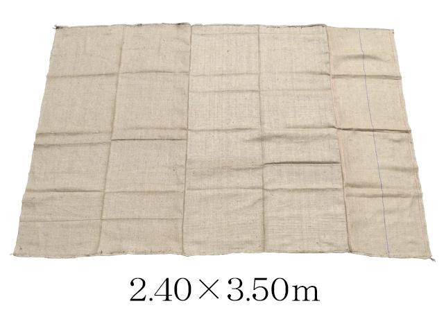 麻合材シート 2.4×3.5m