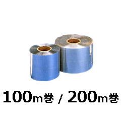 コアパックフィルム100m・200m