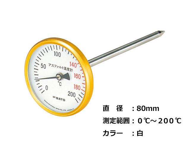 丸型温度計 AT-80W(白)