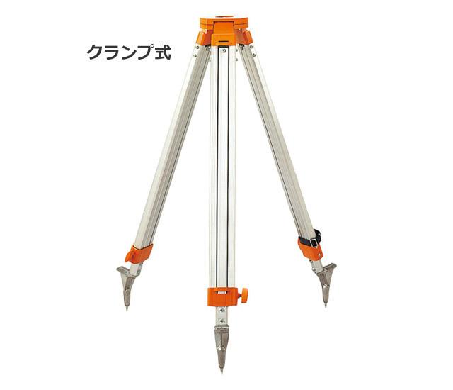 TSアルミ三脚 クランプ式