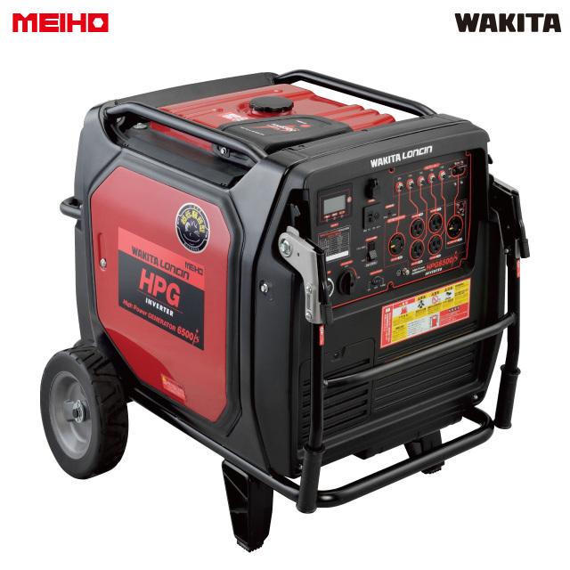 定格6500Wのハイパワー発電機 MEIHO HPG6500iS