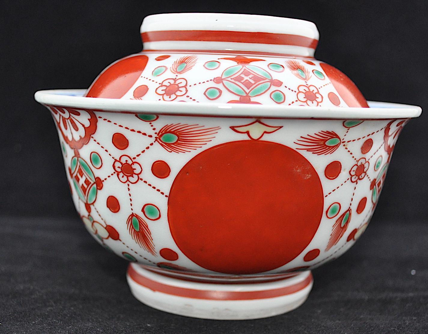赤玉瓔珞文向う付蓋茶碗南京手