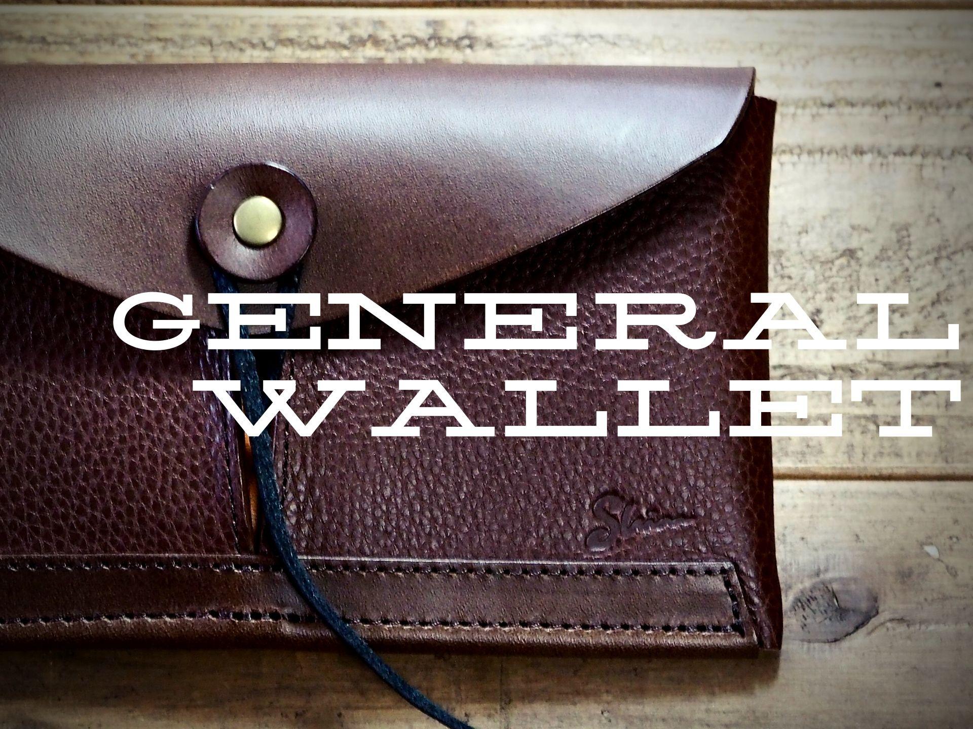 通帳入れ、オーガナイザーにもなる革財布「ジェネラルウォレット」