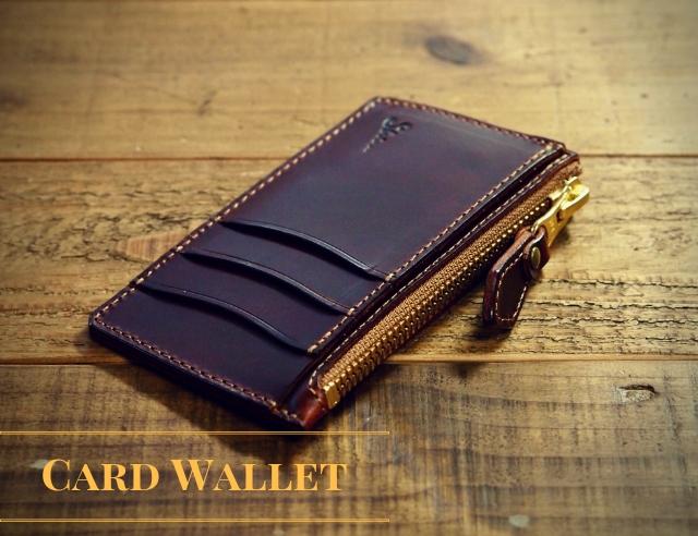 小銭とカードが入るコンパクトな革財布