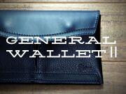 通帳も入る革財布ジェネラルウォレットII/スナップボタン仕様