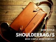 革製ショルダーバッグ(小型サイズ)