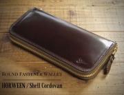 ホーウィン シェルコードバン 財布