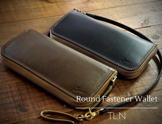 TALON(タロン)ファスナー仕様の長財布/ラウンドファスナーウォレットTLN