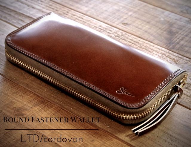 コードバン 財布 ラウンドファスナー