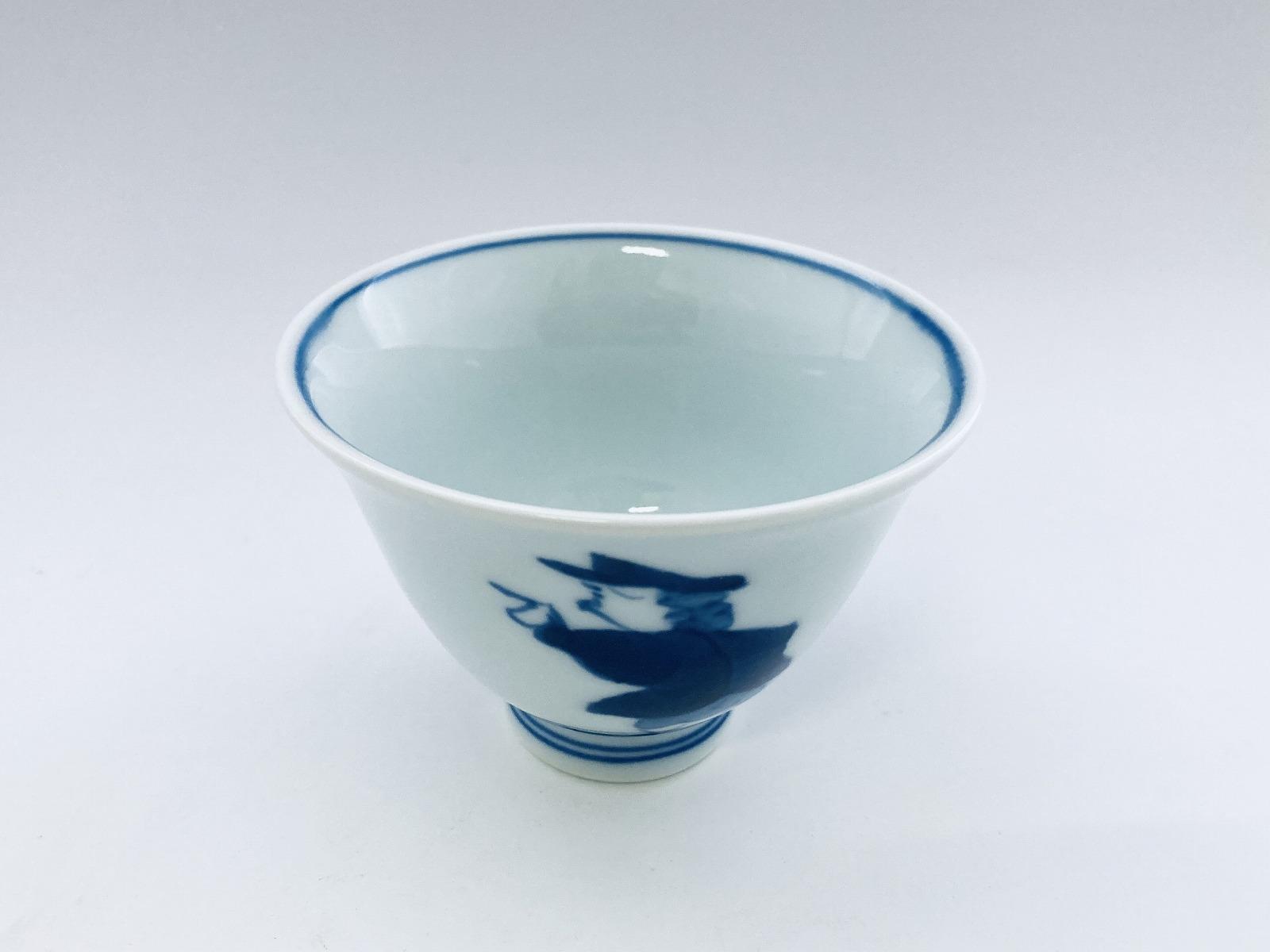 紅毛人百合型煎茶 しん窯 青花