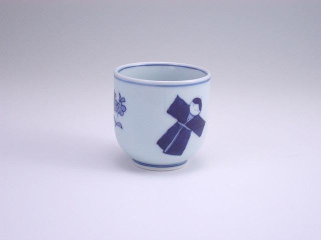 有田焼 青花 わらべ人形ミニ湯呑