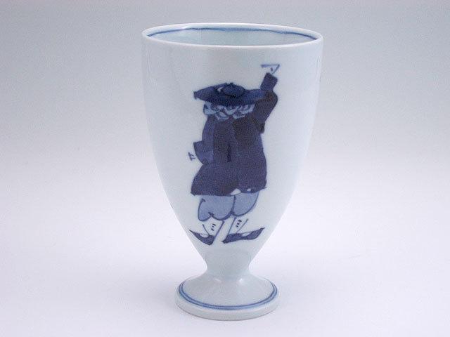 有田焼 青花 三人異人フリーカップ(中)