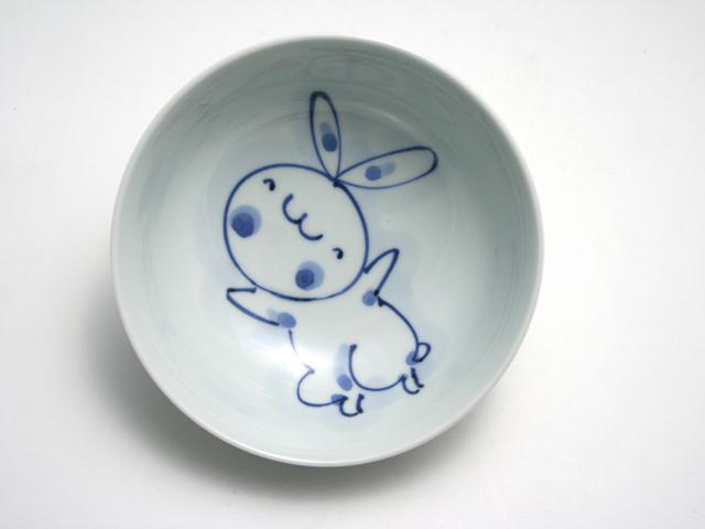 有田焼 青花 うさぎ4寸ボール(よろこび)