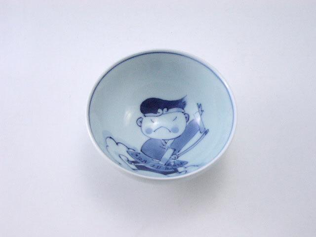 新孫悟空3.2寸丸飯碗 しん窯 青花