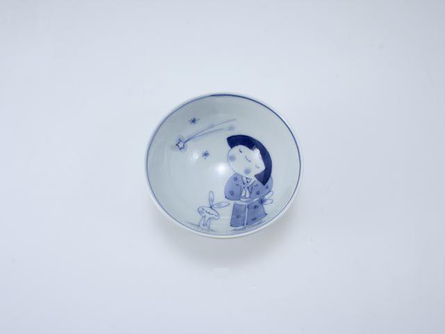 流れ星3.2寸丸飯碗 しん窯 青花