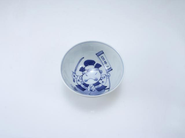 桃太郎3.2寸丸飯碗 しん窯 青花