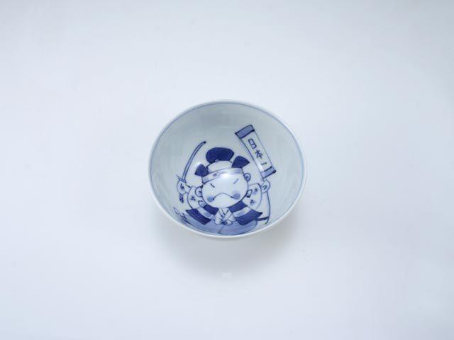 桃太郎3.5寸丸飯碗 しん窯 青花