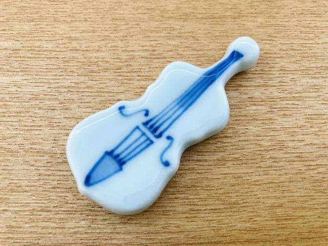 バイオリン箸置 しん窯青花