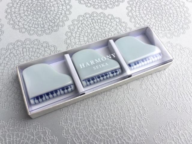 ハーモニー グランドピアノ箸置(3個入り)  しん窯 青花