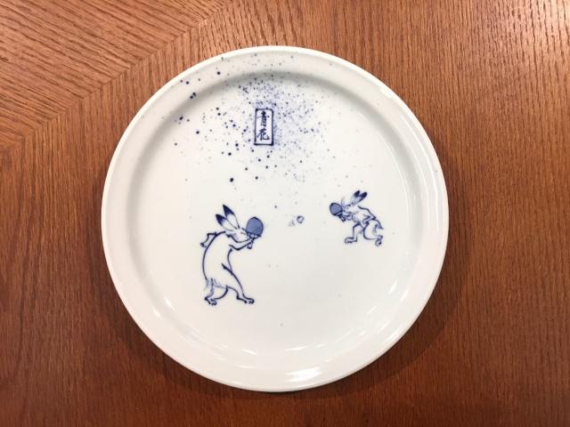 GIGA卓球 玉渕7寸皿 しん窯 青花